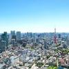 ハッシュタグ「#枝野寝ろ」「#枝野立て」が生まれた国、日本