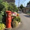 石川文洋さん、宗谷岬をスタート