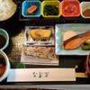 伊勢から東京クルマ旅(師走編)その7