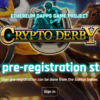 CryptoDerby(クリプトダービー)が事前ユーザー登録開始!参加方法と特典を解説