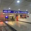 台湾へ 〜宿到着