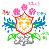 生き様、星となれ―キャラ紋章で読むドラクエ11