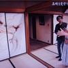 御朱印ジャパン 第4回 高崎さんぽ・大吊り橋と白衣大観音~慈眼院 ~Season1は終わったけれど…~