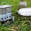 〜Lightwight Hiking Stove