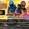 3DSで早くも仮面ライダーゴーストのゲームが発売決定!ダウンロード専用で1000円だ!