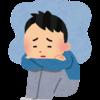 筋トレドクターくぼたが語る最も明るいED!!のおはなし ⑨うつっぽい=うつ病??