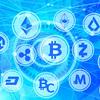 【最重要ニュース!】仮想通貨の現状を資産家の卵目線で解剖!!