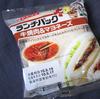 ランチパック「牛焼肉&マヨネーズ」