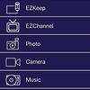 iOS11にはEZCast proはファームウェアのアップデートを!