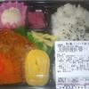 [19/08/11]「かねひで」(大宮市場) の「和風ハンバーグ弁当」(沖食スイハン) 298+税円 #LocalGuides