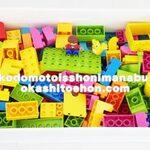 【レゴデュプロ収納!片付け5選!】100均「ダイソー」「ニトリ」隠す収納+散らかるブロックをボックスに入れるだけ!