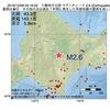 2016年12月09日 04時16分 十勝地方北部でM2.6の地震