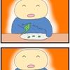 枝豆は皿に出してから食べる社蓄