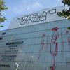 東京銀座~創業150周年記念~『松屋の文化祭』