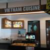 JUST FOODのメコン(ヴェトナム料理)はお薦め!