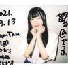 新宿ホリデーからのSHIBUYA DIVE2本 #如月のえる #そい #茉希春花