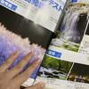 ビックカメラ「フォトアクセサリーガイド」誌のフォトコンテストで佳作入選しました。