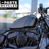 パーツ:Dark-Parts Motorcycles「Gastank 3.3 Gallon Forty Eight」