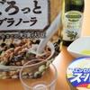 オリーブオイルとアイスを重ね冷凍→あさイチでイノッチが絶賛してたので試してみた