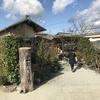 【香川旅2】3軒目・山越うどん