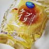 *モンテール* プリンケイク 228円(税抜)