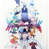 【購入】ゲームフリーク描き下ろしイラスト「Welcome new friend!」(2012年6月23日(土)発売)