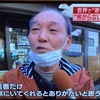菅総理にかわって、私が政府の本音を言う。年寄りの命よりも、経済を守ろう。