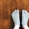 【冷え性を暴く】5本指ソックスは、足の指先の温度を維持してくれるか?