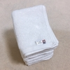 【タオルオブメジャー2】今治のフェイスタオル【バスタオルとセットで精神安定】