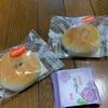 和菓子:日本橋長兵衛:こしあんぱん/つぶあんぱん/紫陽花しぐれ