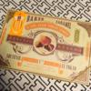 【頂き物】C3(シーキューブ)と森永製菓のコラボ 東京百年物語 焼きキャラメル