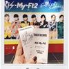 Kis-My-Ft2『ENDLESS SUMMER』タワーレコードの大展開