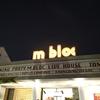 M Bloc Spaceに行った時のこと。