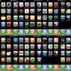 (・ω・)ホーム画面にアプリを配置するときに、実際に使っている画面整理術