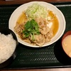 🚩外食日記(789)    宮崎ランチ   「武蔵野天ぷら道場」★13より、【しょうが焼き定食】‼️