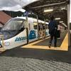 山梨日帰り旅・富士急「寿駅」を訪ねて…その1