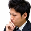 江南市で転職 安定した正社員雇用で長く勤めたいと考えている方へ