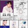 #おにじ声優名鑑シリーズ Vol.4 佐伯伊織(2021年2月版)