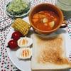 涼しくなったのであったかスープの朝ごはん