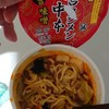 トータルな辛麺…