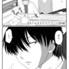 【創作BL漫画】だから俺は男だって。♯6-1