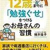 【05/08 更新】Kindle日替わりセール!