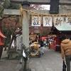 【群馬県太田市】冠稲荷神社~彼女と遅めの初詣に行ってきた感想~