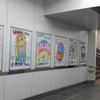 横浜駅のアマビエ