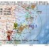 2017年09月25日 14時46分 福島県沖でM3.3の地震