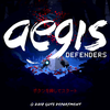 PS  Plusのフリーを楽しむ! Aegis Defenders編①