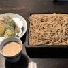 【川上庵】年末はやっぱりお蕎麦!