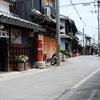 和歌山に観光に来るなら湯浅町 湯浅町散策編 Vol.1