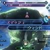 ゼノブレイド2【コアクリスタル稼ぎまとめ~効率重視~】