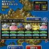 level.100【炎の盾無し、スライム系縛り】竜王チャレンジ